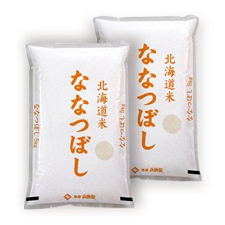 北海道産 ななつぼし 精米 5kg×2袋