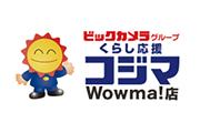 コジマWowma!店