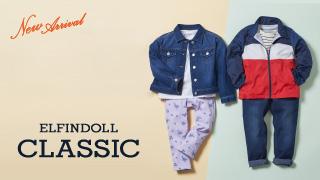 ELFINDOLL CLASSIC