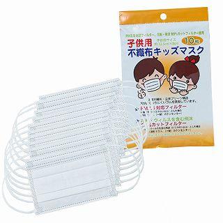 風邪対策用品