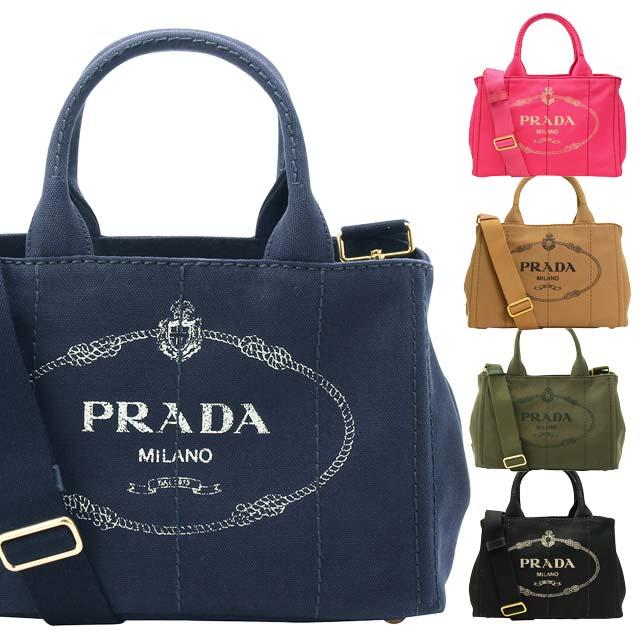 PRADA 2wayトートバッグ[CANAPA/カナパ]