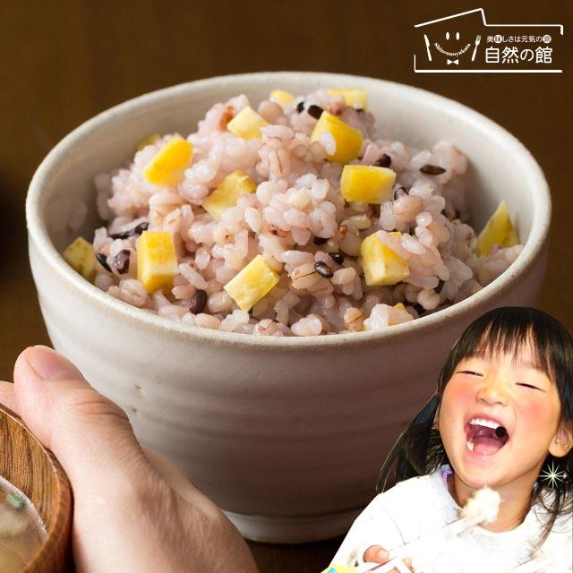【国産100%】未来雑穀21(合計)500g