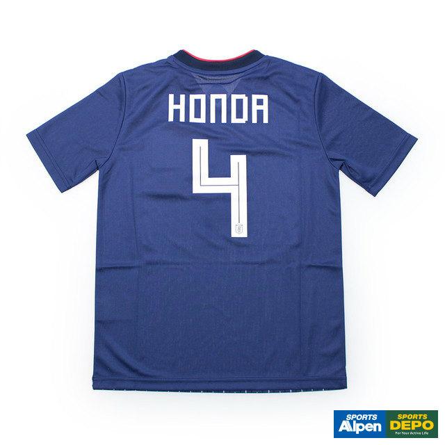 子供用 サッカー日本代表ユニフォーム 本田