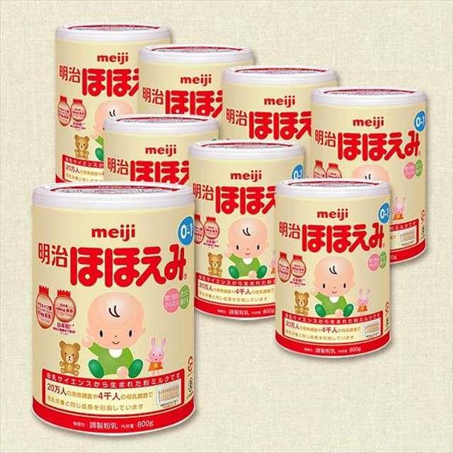 明治)ほほえみ大缶800g×8缶【粉ミルク】