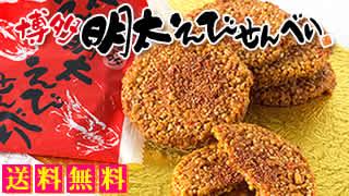 九州素材にこだわった創作菓子/博多風美庵