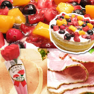 ハム屋の「母の日ケーキ&ハムセット」送料無料