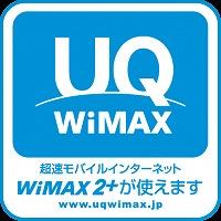 UQ WiMAX店