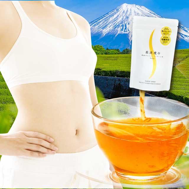 食の4冠受賞!純国産ダイエットプーアル茶