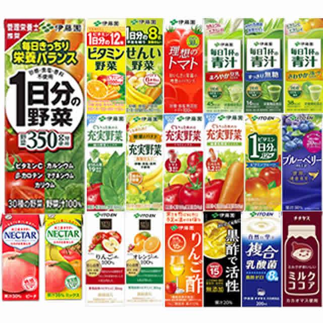 送料無料!伊藤園選べる野菜ジュース24本