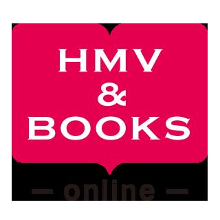HMV BOOKS online