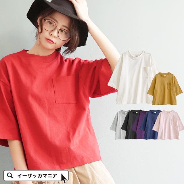 フレンチ バスクシャツ[半袖]