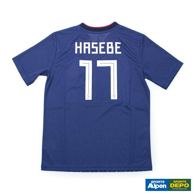 子供用サッカー日本代表ユニフォーム長谷部