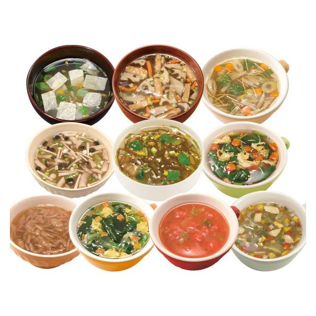アスザック 選べる彩り野菜のスープセット