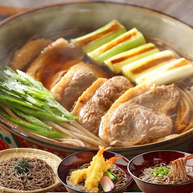 北海道産  年越し生そば5食セット