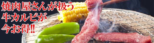 特別ルートでお得な牛肉入りました!