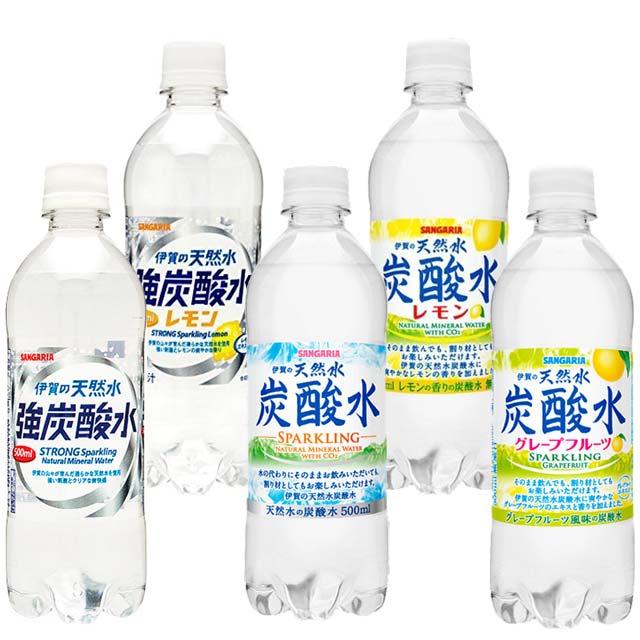 サンガリア天然水炭酸水など500mlPET×48本