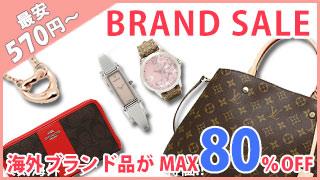 570円〜COACH他ブランド品が大特価中♪