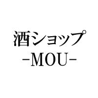 酒ショップ-MOU-