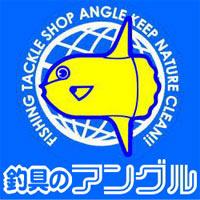 アングルWEB店