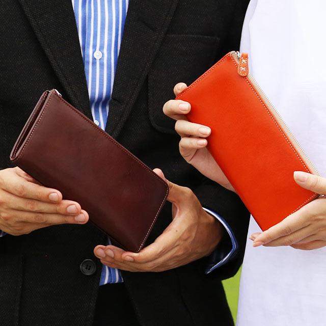 【全8色】イタリアンレザーの長財布