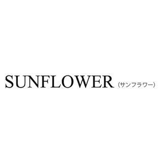 sunflower サンフラワー