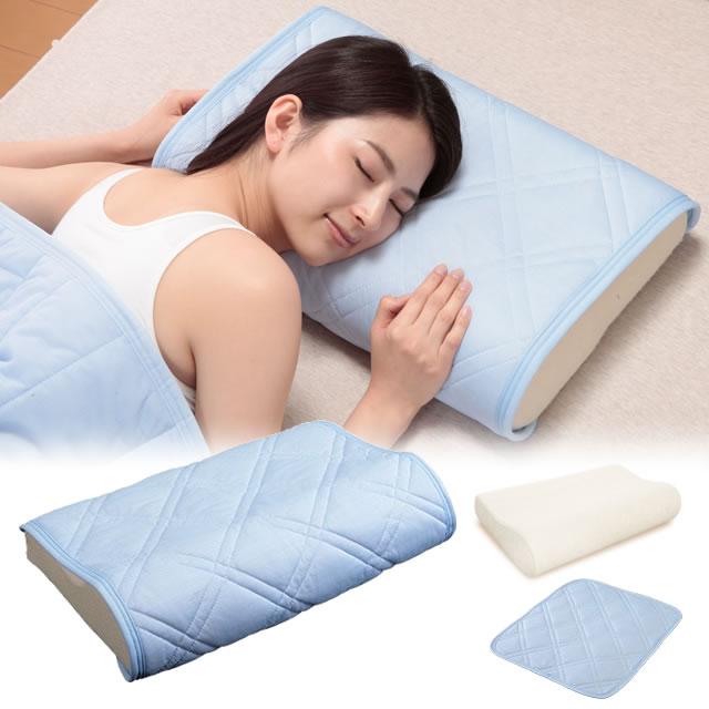 高反発枕+ひんやり枕パッド