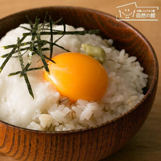夏に向けてダイエットなら麦飯ごはん1kg