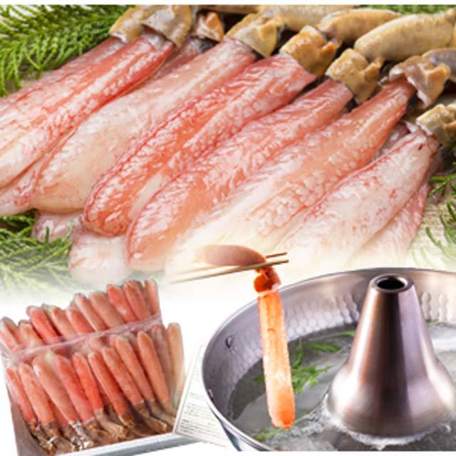 お刺身で食べられる本ずわい蟹