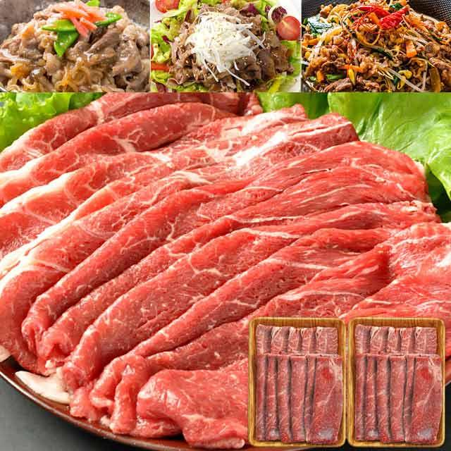 九州産 国産牛赤身スライス1kg[500g×2P]